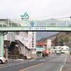 神戸小学校(宍粟市)