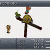クロノ初期レベル、ヤクラ戦(DS版クロノトリガー)