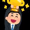 【だれでも100万円相当が当たるチャンス!…『発毛日本一コンテスト』近年の傾向と対策③…】#98
