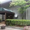 完結編『サントリー白州蒸溜所』ウイスキー博物館・ファクトリーショップ「イン・ザ・バレル」