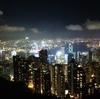 香港に行く