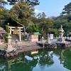 明神池(山口県萩)