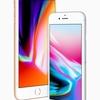 au、iPhone8/8 Plusの価格発表【追記】
