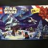 LEGO スターウォーズ アドベントカレンダー 開封