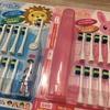 またしてもコストコへ。初めての電動歯ブラシを購入~
