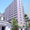 ライオンズマンション西早稲田シティ|オートロック|