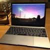 15インチMacBook Proから12インチMacbookへ--使用感や購入したアクセサリなど