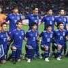 日本代表、キリンチャレンジカップ2018パナマ戦、ウルグアイ戦に向けた招集メンバー発表!