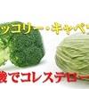 緑でサラナの副作用はあるの?
