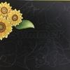 「夏」の絵の途中経過