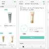 今話題の洗顔料の成分に着目したアプリ「PitFit」