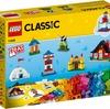レゴ クラシック 2020年新製品情報