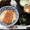 日本橋高島屋特別食堂・うなぎ・五代目 野田岩