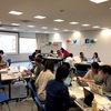 Rails Girls Osaka #5 に参加して、女性限定イベントであることの意味を考えた #railsgirlsosaka