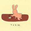 「ウサギと行く4泊5日広島旅行~5日目「帰宅人間、懐に忍ばせた高級あなご弁当」~」