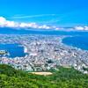 せっかくの4連休なのでどこか遠いところに行きたい。函館と青森にしよう!(2日目)