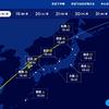 国際宇宙ステーションきぼうが日本上空を通過!観測方法と通過時刻!2021年3月