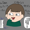 【小ネタ集⑬】遊び:語彙力と柔軟性が勝負の決め手!『〇文字以上しりとり』