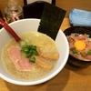 【今週のラーメン2031】 麺屋 正路 (東京・荻窪) 塩らーめん+古白鶏のユッケ丼