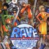 RAVE~未完の秘石~のゲームと攻略本 プレミアソフトランキング