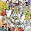 【コミック】感想:WEBコミック「キン肉マン」第219話「武名を挙げよ!楓!!の巻」