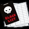 SoftBankのミスで信用情報ブラック認定されてしまってるっぽい。