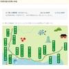 鎌倉探訪記2020 その3(江ノ電と江ノ島ツアー)