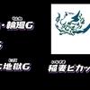 妖怪ウォッチ ぷにぷに 三国志 第3弾 技名一覧+かっこいい技がw 稲妻ピカット斬りGww(;^ω^)