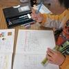 2年生:算数 かけ算を使って