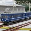 【鉄コレ】 富山地方鉄道 14710形