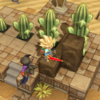 【ビルダーズ2】DQB2 ビルダーパズルの場所と攻略【オッカムル島】