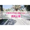 【公園情報】城南公園(最寄り森ノ宮):大阪市中央区公園まとめ