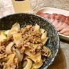 玉葱と豚肉炒め (今回は牛肉)
