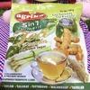 美容と健康に良いものしか入っていない素材があれこれ入った最強のターメリック茶を飲んでみた!