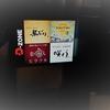横浜 【レストラン】 湘南の魚とワインの店 ヒラツカ☆ワイン☆イタリアン☆バル ~女子会~