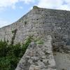 沖縄の世界遺産「中城城跡」沖縄本島の半分を見渡せる高台に建つ