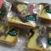 【ふるさと納税】高知県北川村から「モネの庭」の可愛いマーブル&柚子ケーキ15個頂きました!