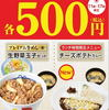 【朗報】松屋の新メニュー「チーズポテトカレー」がうまそうだと話題にwww