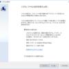 【Windows】Windows10の復元ポイントを作成後、パーティションを分割(Dドライブ追加)してみたんだ♪~やっぱバックアップ領域もあった方がイーよね!~