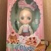 ミディブライス アリシア・カップケーキを売りました