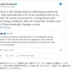 グレタ「中国が進路を変えない限り、気候の危機を解決することができない」 2021年05月11日