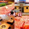 【オススメ5店】中川区・港区(愛知)にある韓国料理が人気のお店