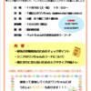 LINEの中身をご紹介〜20181012