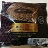 【第一パン】濃厚ショコラ は、トロトロのチョコがいい感じ