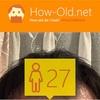 今日の顔年齢測定 114日目