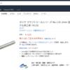 関西模型|タミヤミニ四駆|2mmビス穴加工ビット(電動リューター用)完売中!再入荷まち