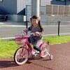 幼児用自転車って高い!