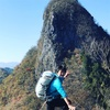 秩父のキナバル山。二子山