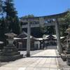 神社で⛩ツォルキンバースデー
