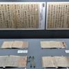 ■顔真卿:日本への影響や宋時代以降の影響について覚書